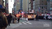 Експлозия в Манхатън! Евакуират част от метрото