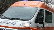 УЖАС! Млад мъж се свлече на тротоар в Пловдив и почина