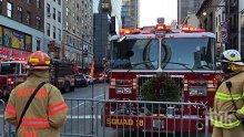 Задържаният за терористичния акт в Ню Йорк е използвал гирлянди за елха в бомбата си
