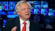 Дейвид Дейвис: Шансовете Великобритания да излезе от Европейския съюз без търговско споразумение спаднаха значително