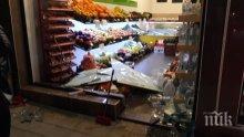 Кола се натресе в плод-зеленчук (СНИМКИ)