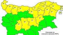 Жълт код за силен вятър е в сила за 16 области на страната