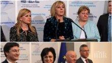 ПЪРВО В ПИК TV! Страшен скандал в парламента! БСП бойкотира Мая Манолова