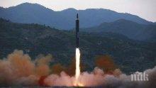 Япония, САЩ и Южна Корея започнаха провеждането на учение за прихващане и сваляне на ракети