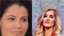 РАЗВРЪЗКА! Ирина Папазова показа протоколите от Мис България 2017! Нейният глас бил решаващ за победата на Тамара (СНИМКИ)