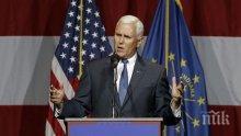 """Вашингтон обвини палестинците, че """"си тръгват"""" от преговорите за мир в региона"""