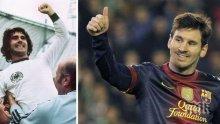 Гений! Лео Меси изравни рекорда на Герд Мюлер за най-много голове с фланелката на един отбор