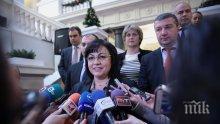 ПЪРВО В ПИК TV! БСП и ДПС се сдушиха за вота на недоверие - внасят го на 17 януари (ОБНОВЕНА)
