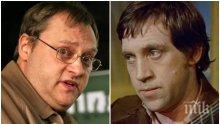 ШОК! Откараха окървавен в болница сина на Владимир Висоцки!