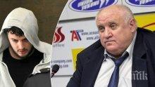 СЕНЗАЦИОННА ВЕРСИЯ! Топ адвокатът Марин Марковски: Йоан Матев може да не е убиецът на Георги!
