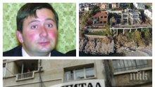 ИЗВЪНРЕДНО В ПИК TV! Подсъдимият олигарх Иво Прокопиев скандално обвини премиера Борисов, че не го е защитил и не е натиснал КОНПИ (ОБНОВЕНА)
