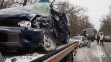 ВНИМАНИЕ! Катастрофа затапи път край Сливен, карайте внимателно