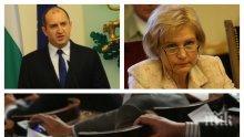 ИЗВЪНРЕДНО В ПИК TV! Депутатите отхвърлят ветото на президента върху парите за нови лекарства