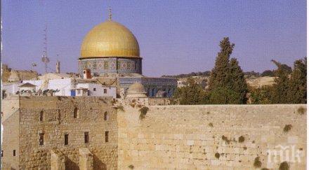 вицепрезидентът сащ отива стената плача йерусалим