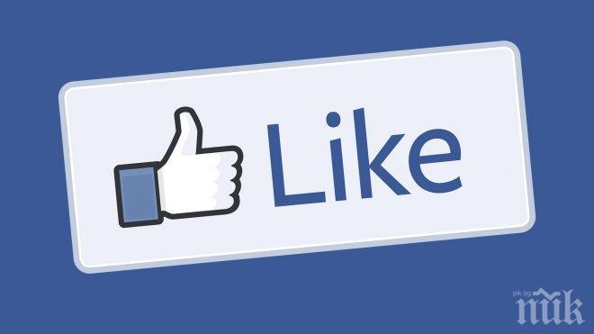 """За вас, кифли! Бутонът """"Like"""" във Facebook е..."""