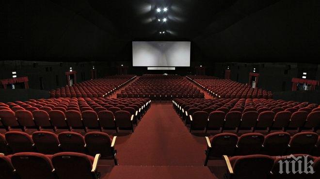 Пробив! Саудитска Арабия разрешава киното