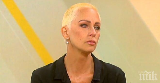 ТРАГЕДИЯТА Е ОГРОМНА! И сестрата на Нана Гладуиш е болна от рак!