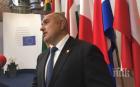 ВАЖНА НОВИНА! Борисов с тежко признание! Премиерът готов да преразгледа мораториума за лекарствата - ето кой иска да срине държавата (ОБНОВЕНА/ВИДЕО)