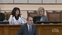 ИЗВЪНРЕДНО В ПИК TV! Цветанов с емоционална реч в парламента: Баща ми почина от рак, Данчето и Вежди го пребориха