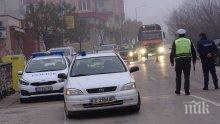 """СЛЕД ДЪЖД КАЧУЛКА! Правят """"легнал полицай"""" до кръстовището в Благоевград, на което сгазиха студентка"""