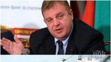 ЕКСКЛУЗИВНО В ПИК! Вицепремирът Каракачанов разкри дали ще има втори лифт на Банско