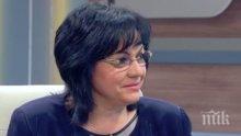 ОСТРО! Корнелия Нинова нападна Бойко Борисов, че спрял молекулите за онкоболни