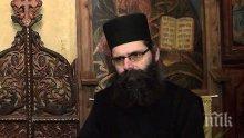 Архимандрит Самуил оглавява официално Бачковския манастир