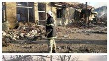 ПАМЕТ! Курбан в Хитрино за годишнината от трагедията, отнела живота на 7 души