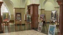 Откриха изложба на млади творци в Съдебната палата