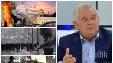 САМО В ПИК! Ген. Кирчо Киров с ексклузивен анализ победена ли е реално ИД, ще продължат ли атентатите в Европа, ще възникне ли нова ислямистка организация, какво ще се случи в Йерусалим