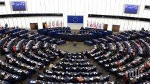 Лидерите на ЕС се събират за заключителна среща на върха