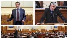 ИЗВЪНРЕДНО В ПИК TV! Депутатите се хващат за гушите за държавния дълг! Разпитват финансовия министър Владислав Горанов