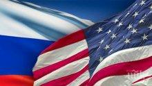 Посланикът на Русия в САЩ: Предотвратяването на терористичния акт в Санкт Петербург е пример за това, което заедно могат да постигнат двете страни