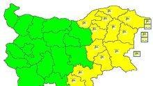 Жълт код за силен вятър е в сила за 12 области в страната