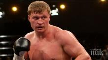 Поветкин надви Хамер и стана претендент за титла на Джошуа