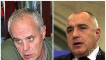 ЕКСКЛУЗИВНО! Андрей Райчев призна: Външната политика на Борисов е уникално постижение, той стана доброто дете на Европа! Благодарение на него вече не ни шамаросват