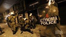 Девет полицейски служителя са ранени при сблъсъци с роми в Атина