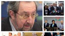 ИЗВЪНРЕДНО В ПИК TV! Социологът Юлий Павлов с горещи данни за политическия рейтинг: ГЕРБ бие БСП, ако изборите са днес (ОБНОВЕНА)