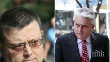 СКАНДАЛЪТ СЕ РАЗРАСТВА! Цацаров с гръмовен отговор след клеветите на Бойко Рашков! Главният прокурор изпрати горещо писмо до депутатите (ФАКСИМИЛЕ)