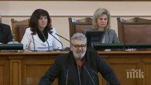 ПЪРВО В ПИК TV! Ламбо разтърси парламента! Легендата: Онкоболен съм, нека постъпим човешки