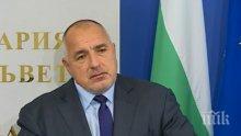 ПЪРВО В ПИК! Борисов от Брюксел: Просперитетът на Балканите е важен за ЕС (ВИДЕО)