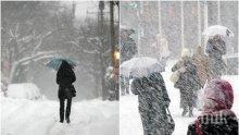СТУДЪТ НАСТЪПВА! Сняг в цялата страна, в четвъртък живакът пада до -10 градуса!