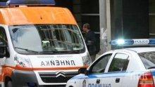 Скандално! Шофьор отнесе тийнейджър на пешеходна пътека във Враца и избяга