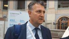 Депутат от ГЕРБ разкри: Корнелия Нинова натиснала своя човек в КЕВР да си вземе отпуск
