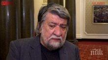 ПЪРВО В ПИК! Вежди Рашидов с тежки думи за болестта си и скандалите в парламента