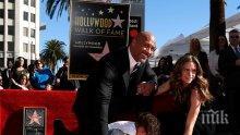 """Признание! Дуейн Джонсън-Скалата получи звезда на """"Алеята на славата"""" в Холивуд"""