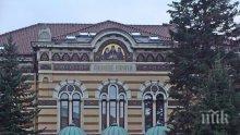 Гръцката православна църква реагира на решението на БПЦ за Македония