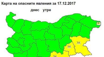 Жълт код за обилни дъждове в 4 области! Опасност от аквапланинг