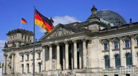 бундестагът отне имунитета двама депутати алтернатива германия