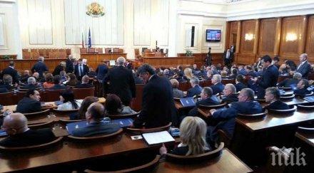 Безобразие! Оядените депутати си гласуваха 13-а заплата